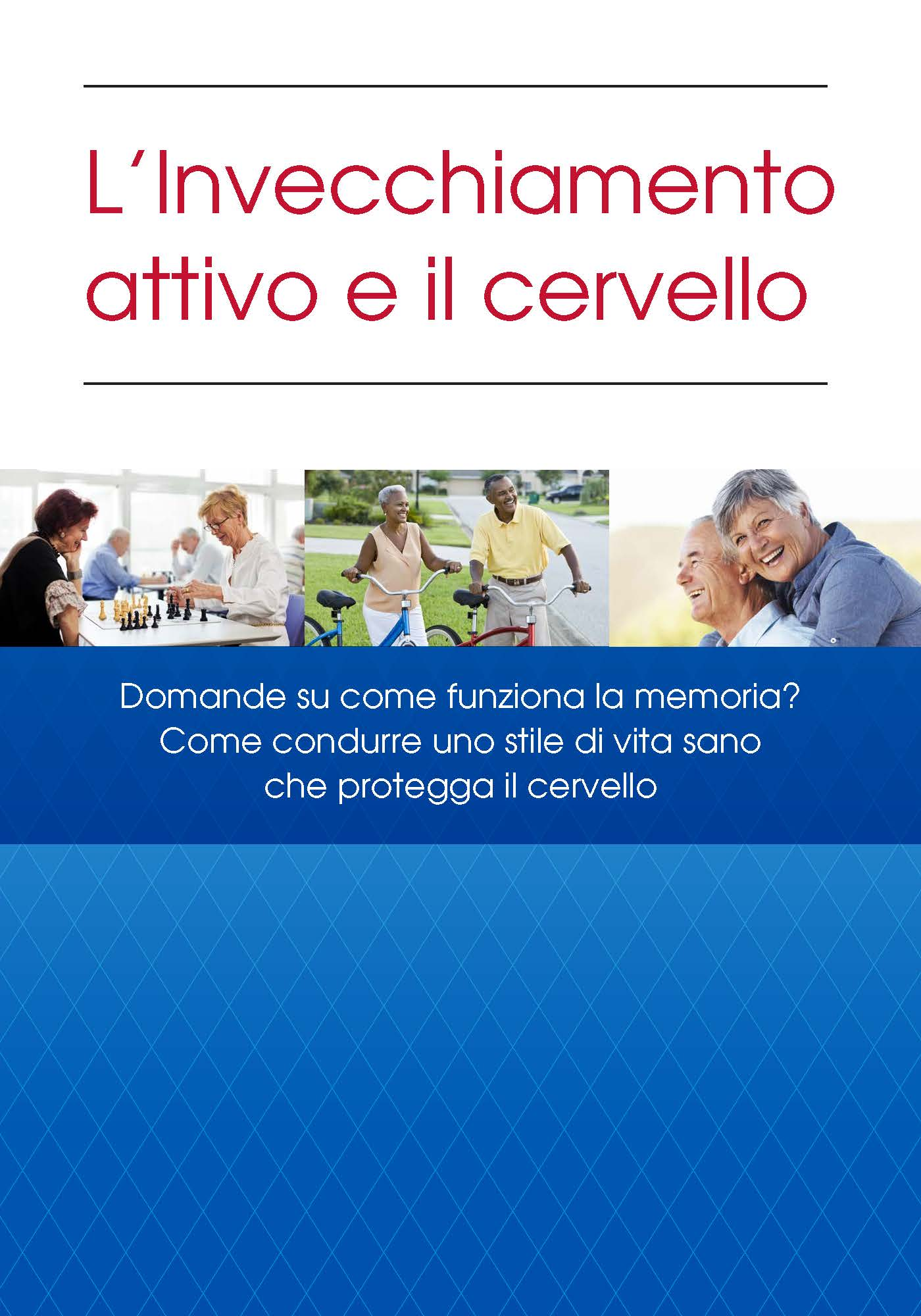 Successful Aging & Your Brain (Italian)