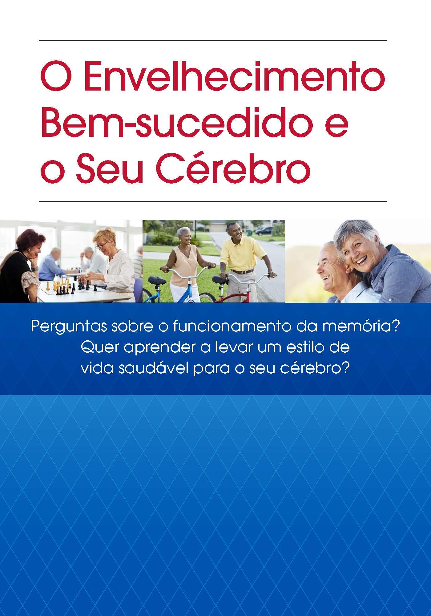 Successful Aging & Your Brain (Portuguese)
